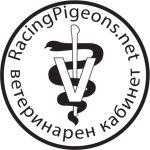 Парамиксовироза при гълъбите